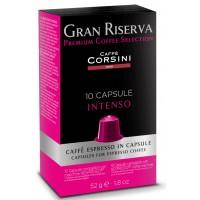 60 Capsule compatibili Nespresso Caffè Corsini Intenso