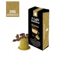 Capsule Autoprotette Nespresso Roma il caffè Italiano