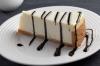 Cheesecake al caffè: la ricetta